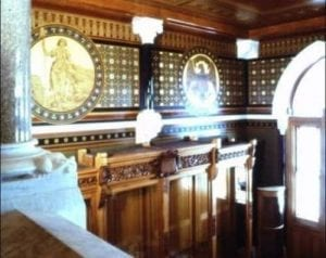 CT Capitol Building Interior Seals