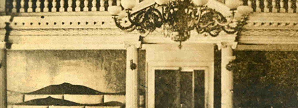 Maryland Old Senate Chamber Historic Detail