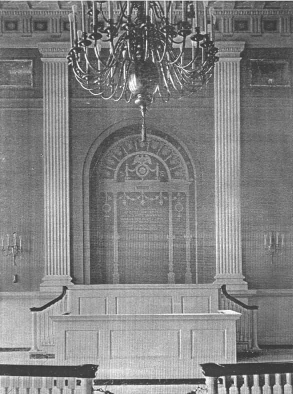 Aldermanic Chamber Historic Photo