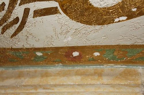 textured-plaster